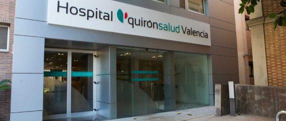 Façade Hospital Quirón