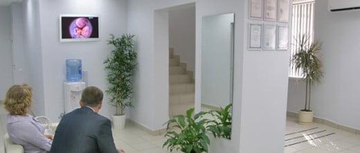 Sala-de-espera-Nova-Clinic