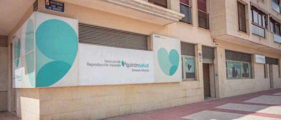 Quironsalud-Dexeus-Murcia-2