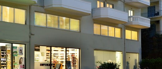 IVF Greece exterior