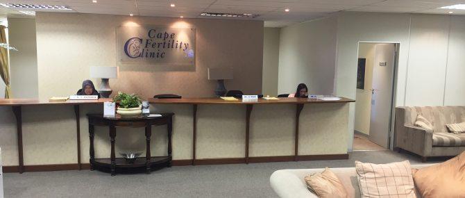 Cape Fertility Clinic réception