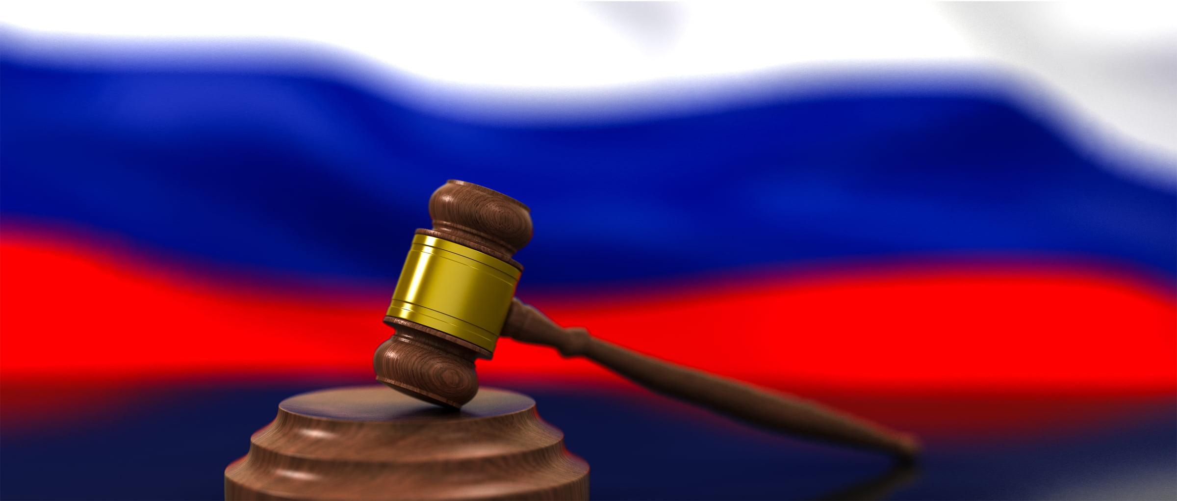 Législation russe