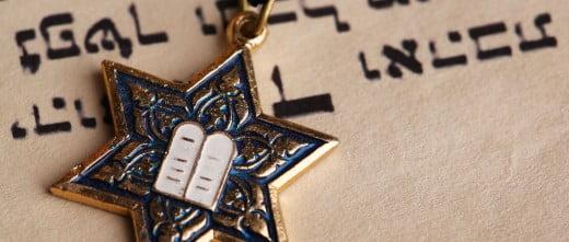 La procréation assistée dans le judaïsme