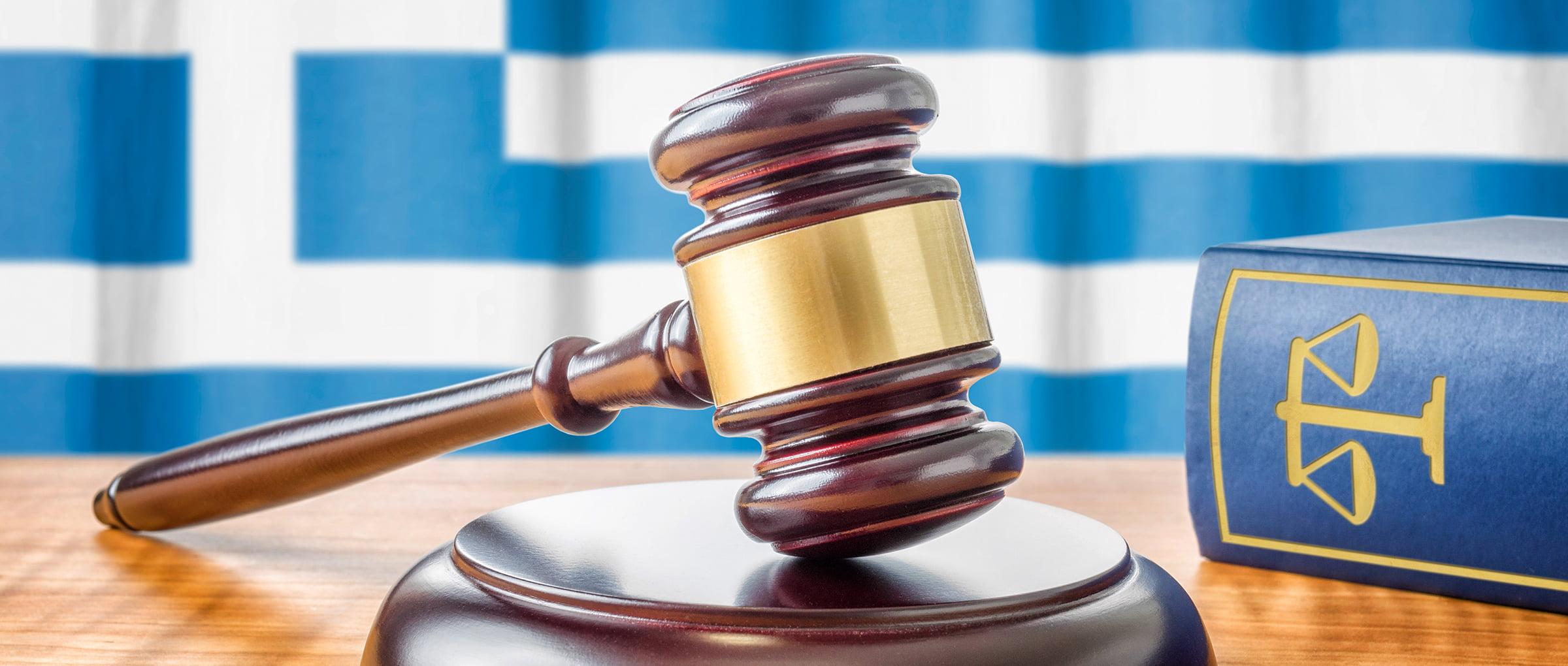 Législation en Grèce