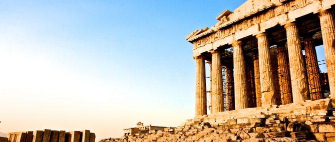 Athènes capitale de la Grèce