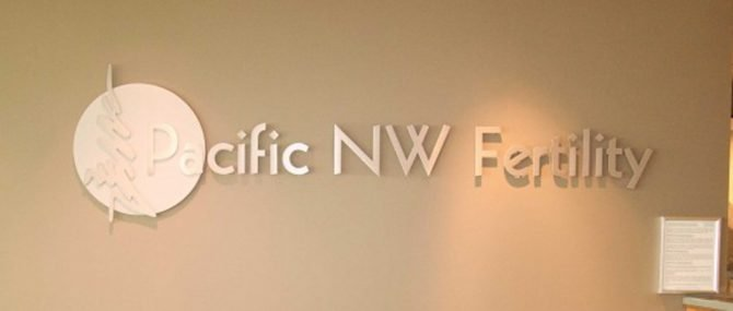 pacific-nw-fertility-logo-salle-d-attente