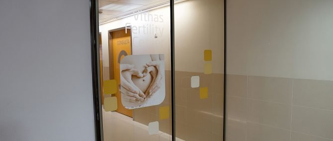 Unite Phi Fertility Center entree de la clinique