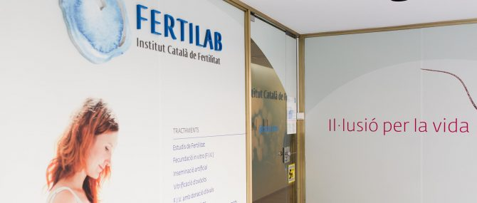 Fertilab entrée de la clinique